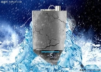 寒潮来袭 燃气热水器也要防风保暖