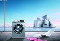 超大容量净洁洗衣 7公斤波轮洗衣机推荐
