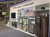 合肥家博会 TCL冰箱洗衣机新品人气高