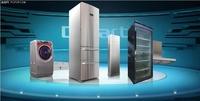海尔251L冰箱2299 大容量双门冰箱推荐