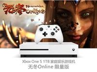 国行Xbox One S正式开卖售价2699元