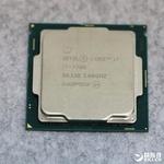Core i7-7700批量上架淘宝:准正式版