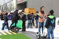 2016上海智慧出行平衡车展览会精彩可期
