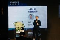 商汤科技携百家企业共建智能视频生态链