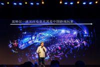 京东游戏一体机发布会 带动PC行业新趋势