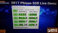 群联推低价PCIe固态盘主控:普及NVMe