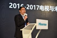 海信电视2017发展规划:发力ULED/激光电视