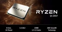 DIY硬件趋势:AMD Ryzen爆发要死拼Intel