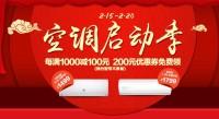 格力空调3580元 空调季爆款空调购买推荐