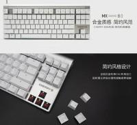 每日机情:樱桃8.0机械键盘火热销售中