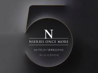超越Nokia经典N系列? 360手机N5明日发布