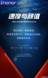 荣耀全新旗舰手机 荣耀V9将于今日发布