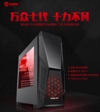 十力为王 雷霆世纪七代CPU新机京东预售