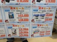 升级装机建议等待 日本内存价格暴涨