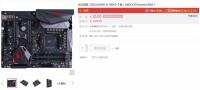 助力AMD RYZEN 华硕X370/B350惊喜预售