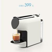 小米胶囊咖啡机众筹发布 兼容多种咖啡胶囊