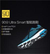 小米众筹新发布 90分Ultra Smart智能跑鞋只需299元