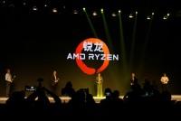 4月11日全球上市!锐龙 AMD Ryzen 5重燃性能级电脑