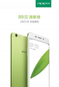 OPPO R9s清新绿限量版美图来袭 3月27日开启预约