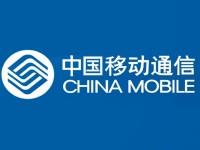 中国移动盈利能力有多强? 两天利润抵联通全年!
