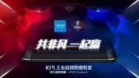 vivo Xplay6 成KPL联赛官方赛事用机