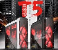 装机就要高颜值 鑫谷大侧透机箱推荐!