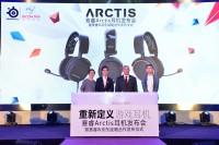 赛睿&京东战略合作发布会 Arctis耳机惊艳登场