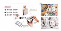 奇葩旅行赢相机 富士X-A10 & SP2爱念礼盒上市活动
