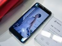 前置双摄+双面玻璃设计 360手机N5S发布
