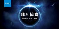 "vivo副总裁初次发声称31日将给大家""非凡惊喜"""