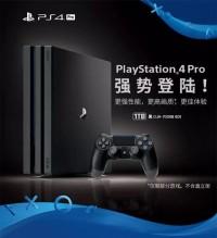 2999元良心价!国行版PlayStation 4 PRO 6月7日上市