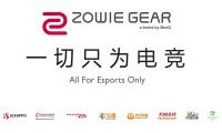 BenQ ZOWIE GEAR电竞新品年度发布
