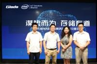 杰和在京发布新一代NAS产品 聚焦企业级数据存储