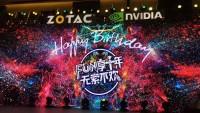 ?十年走来一路荣光 索泰中国十周年庆典圆满落幕