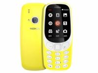 每日机情:经典回归!Nokia3310复刻版上市
