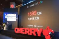 信仰来袭!CHERRY 8.0 RGB 7月1日开售