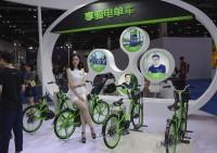 """享骑电单车亮相北京国际自行车展  支持""""围栏""""还车"""