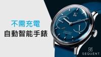 这点Apple Watch都自愧不如  不用充电的智能手表来了