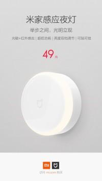 无需布线插电 小米发布米家感应夜灯售价49元