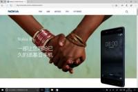 或与iPhone 8前后发布 诺基亚8来袭 骁龙835+蔡司双摄+5000起售