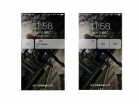 iOS Beta4版本更新 5项新功能加入 网友直呼太过瘾了