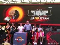 """""""全民四核,天下无双"""" AMD锐龙3发布 779完爆i3"""