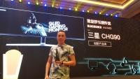 ChinaJoy 2017王者加冕 三星显示器CHG90荣膺黑金奖