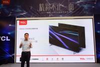 定位年轻与潮流  TCL正式发布新品P6超清薄电视