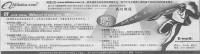 1999年阿里巴巴第一个招聘广告:年薪10万被当成骗子