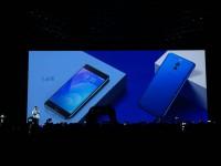 魅蓝独立后首款重磅产品 魅蓝Note 6正式发布