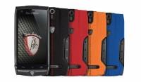 售价1万7 兰博基尼高端手机ALPHA ONE开卖!