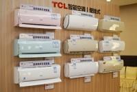 把空气净化器挂在墙上 看看TCL是怎么做到的