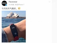 腾讯社交手环真机曝光!0.49英寸大屏看时间就是清楚