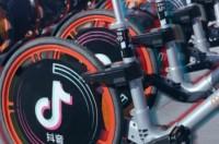 摩拜这次玩嗨了!新款嘻哈主题音乐单车发布